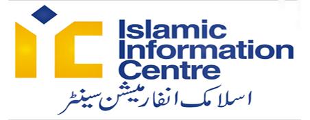 IIC-Logo-3